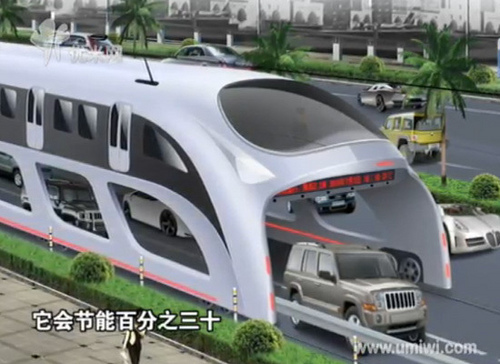 China's car-straddling bus
