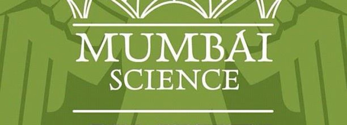 Mumbai Science: Unite EP
